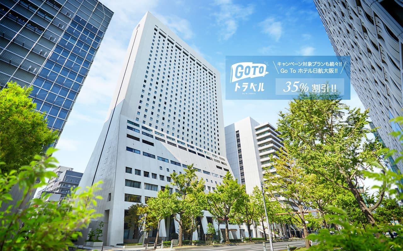 ご宿泊|ホテル日航大阪【公式サイト】HOTEL NIKKO OSAKA