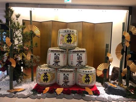 鏡開き 樽酒 和コーデ 金屏風 エントランス装飾