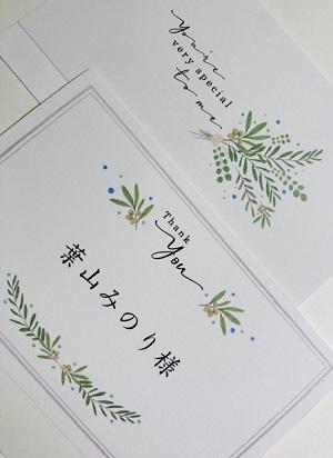 大阪結婚式 オリーブの木