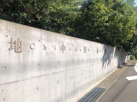 直島 かぼちゃ アート ベネッセ 草間彌生 地中美術館