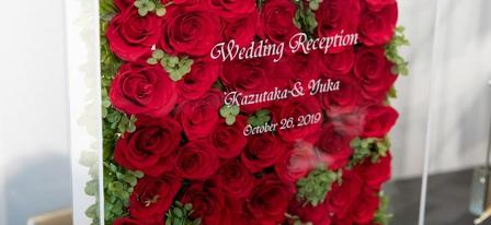 プロポーズ バラの花束 プリザーブド加工 ウェルカムボード
