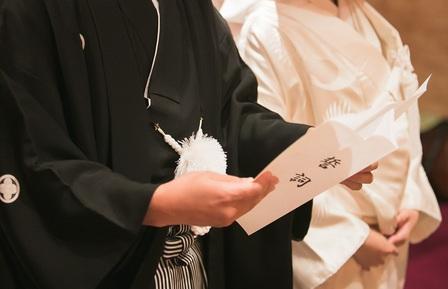神前式 神前式流れ 大阪結婚式